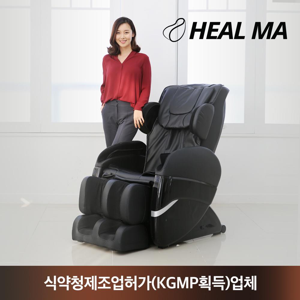 9400 헬마 안마의자 체형자동감지기술 무중력